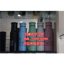 不锈钢保温杯零售、江苏不锈钢保温杯、兰博吉宇工贸值得信赖