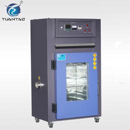 精密烤箱 高温干燥 橡胶烘烤 烤箱 环境试验箱