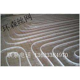 环森丝网出售精品地暖网片 量大从优