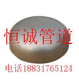 供应 管帽 304不锈钢管帽厂家现货