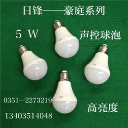 山西LED声控灯厂家,鑫昇华光电,LED声控灯厂家电话
