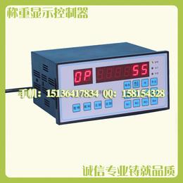称重显示控制器 称重控制器 配料控制器 重量显示控制仪表