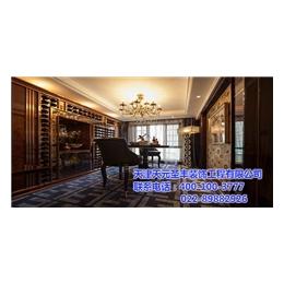 天津欧式装饰公司、天津欧式装饰、天元圣丰