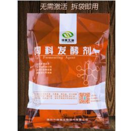 饲料发酵剂菌种豆渣豆粕米糠麦麸玉米秸秆粗饲料蛋白饲料能量饲料