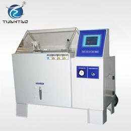 厂家供应环境试验箱 盐水喷雾试验箱 表面腐蚀试验 老化试验箱