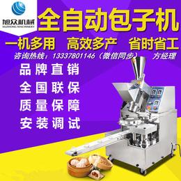 金陵汤钓鱼冰湖汤包机机器视频汤包包机商用蟹黄图片