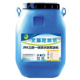 艾偲尼供应JRK三防一体化弹性防水防腐涂料S型低价销售