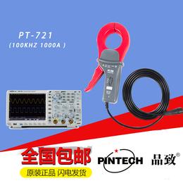 PT-721 100KHz 1200A交流钳式电流探头
