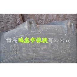批发正品三包拖拉机轮胎15.5-38加厚耐磨配套钢圈