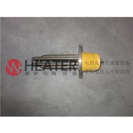 上海昊誉机械厂家直销不锈钢304法兰加热管 380V电热管
