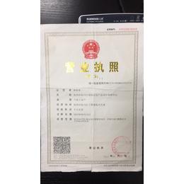 供应厂家直销2014新款特卖JINYU蕾丝拼接雪纺连衣裙