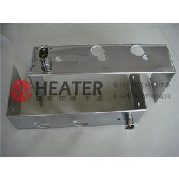 上海昊誉机械供应非标不锈钢云母电热板   厂家直销