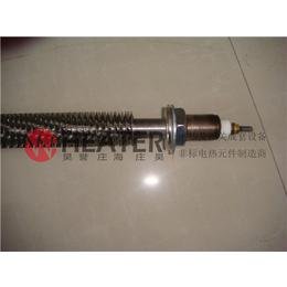 上海昊誉机械专业制造翅片管 高温电热管支持非标订货 质优价廉