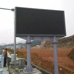 公路LED大银屏幕