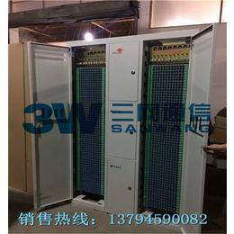 648芯落地式ODF机柜  四网合一光纤配线柜
