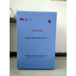 江川生物质燃料热量检测仪-锯末木屑秸秆热值化验