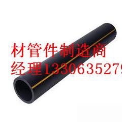 周口市煤改气优质国标HDPE燃气管材管件DN315mm厂家