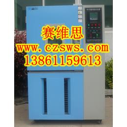 漳州汽车配件恒温恒湿试验箱-漳州高低温潮湿试验箱