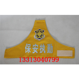 三角反光袖标 反光连肩袖标 各种袖标定制定做