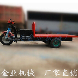 冷库啤酒厂面粉厂用电动三轮平板车电动平板搬运车