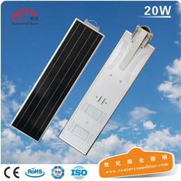太阳能led20W路灯一体化太阳能发电庭院灯红外感应节能灯