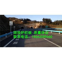 b级护栏板常德防护栏生产厂家18663589660