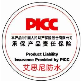 湖南专供JRK三防一体化弹性防水防腐涂料低价销售