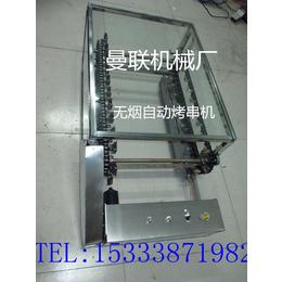 曼联机械厂无烟自动烤串机自动链条式烤串机