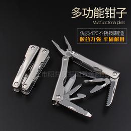 迷你多用工具钳折叠小号钳子不锈钢多功能刀 急救包配套产品