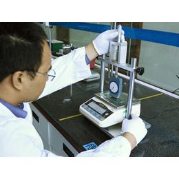 中山三角镇仪器设备计量校准检测