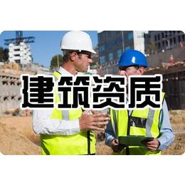 如何办资质 河南焦作钢结构资质证去哪里办理