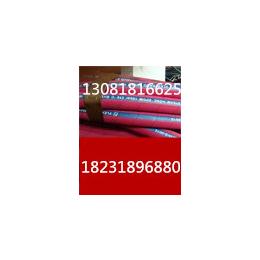 耐高温胶管+耐高温胶管厂家+河北耐高温胶管厂家