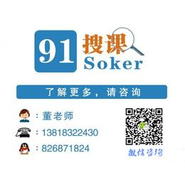上海虹口英语口语入门培训价格 掌握英语口语