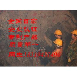 液压劈裂机锡矿开采工程设备价格