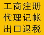 南昌金算盘实业有限公司