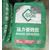 蚌埠瓷砖胶批发 保合强力瓷砖胶价格 厂家直销缩略图4