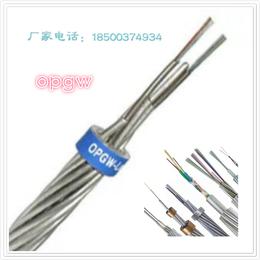大征电线OPGW光缆厂家报价OPGW-70国标