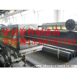 荆门市PE煤改气优质HDPE燃气管材管件DN160mm厂家