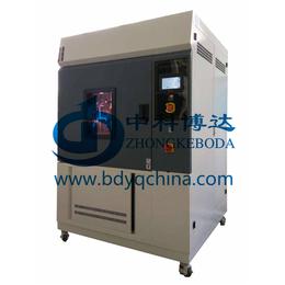 BDSN-900水冷型6.5KW氙灯老化试验箱