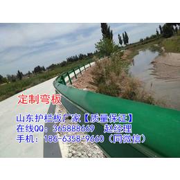 湖南郴州波形梁护栏板图片防撞护栏厂家