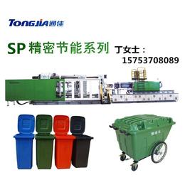 120L环卫垃圾桶生产万博manbetx官网登录  120L环卫垃圾桶生产机器