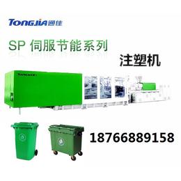 环卫垃圾桶qy8千亿国际  生产塑料垃圾桶qy8千亿国际