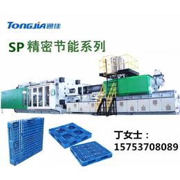 塑料网格托盘生产注塑机厂家