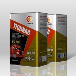 义长牌润滑油 重负荷增压型柴油机油20W-50 4L