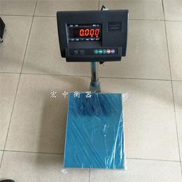 广西电子台秤40-50cm称重100KG