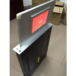 17.3寸超薄触摸高清双屏集成电脑升降一体机广州厂家批发价格