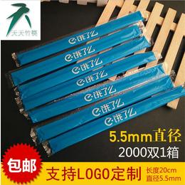 无漆无蜡筷子厂家直销一次性筷子缩略图