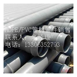 优质灰色PVC管 PVC管价格 PVC管品牌 厂家
