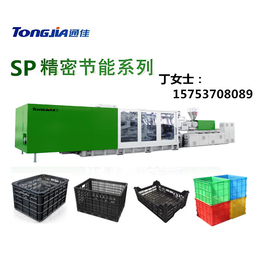 生产蔬菜筐专用设备  塑料蔬菜筐注塑机