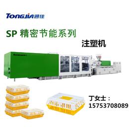 塑料元宝鸡笼生产设备 塑料元宝鸡笼生产机器